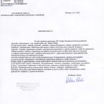 Referencje_PZKol_Kadra2013